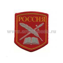 Шеврон тканый КК (книга, перо и шпага) 5-уг. (красн.)